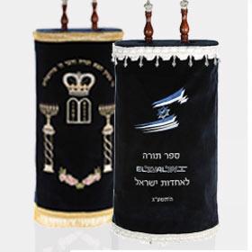 Mantle for Sefer Torah