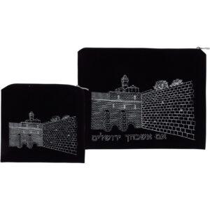סט טלית ותפילין סדרת ירושלים 113